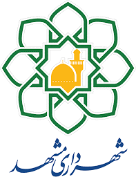 amarpishro-shahrdari-mashhad