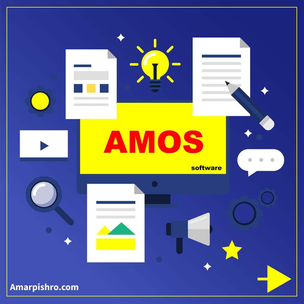 نرم افزار تحلیل آماری AMOS - گروه علمی پژوها
