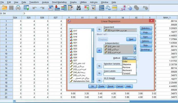 Multiple-Linear-regression-in-spss