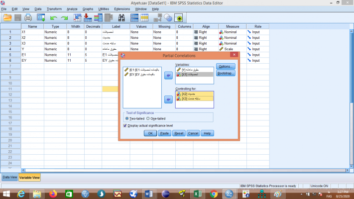 Partial-Correlation2-in-spss